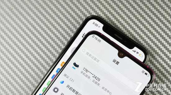 iPhone X和vivo X23边框对比