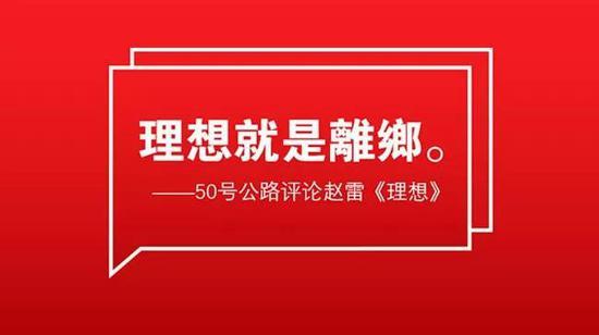 日月城平台|李锦莲案入选最高检工作报告 女儿:想说声谢谢