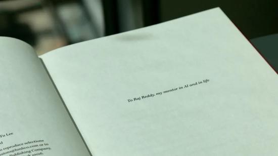 在我AISuperpowers一书中向Raj Reddy致敬
