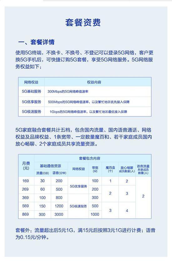 澳门银河gaapp官方下载,张富清,藏了63年的报功书