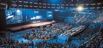 8月9日,华为公司在广东东莞松山湖召开华为开发者大会。   (资料图片)