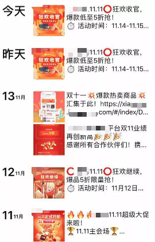 「唐人娱乐信誉」长庆油田在甘肃陇东发现10亿吨级大油田(图)