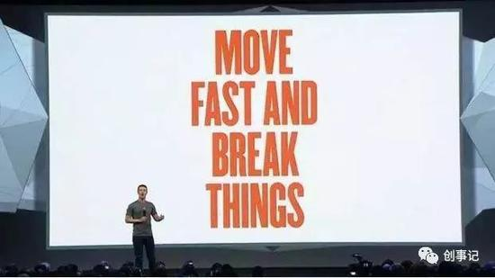 "马克·扎克伯格与""Move Fast and Break Things"""