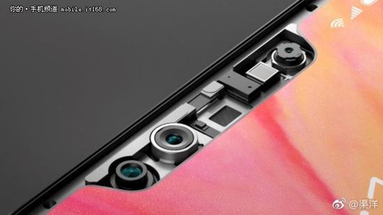 小米8周年纪念版手机曝光 将采用3D结构光技术