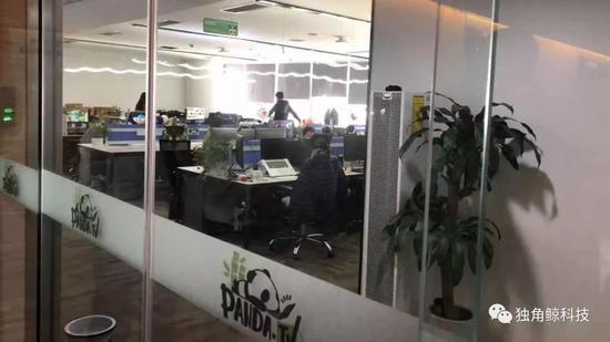 3月7日 熊猫直播位于望京SOHO的办公区,只有少数人办公。