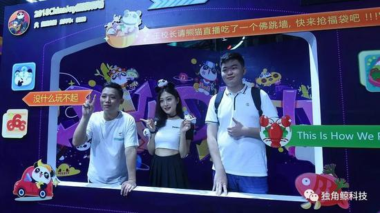 2018年8月3日,上海举办2018chinajoy,熊猫直播的展台。