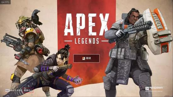 《Apex英雄》