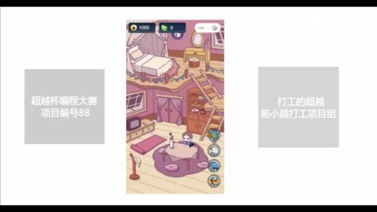 """杨超越""""拯救""""独立游戏?"""