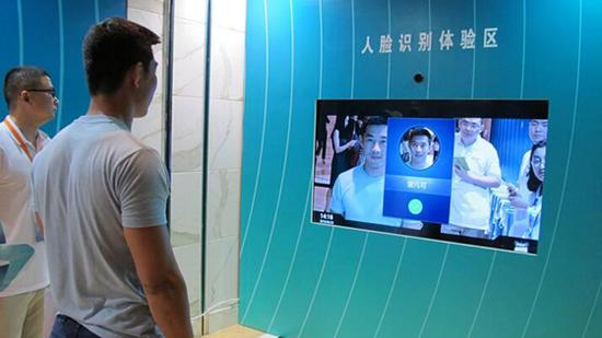 中国已置身于人脸识别技术发展的最前沿