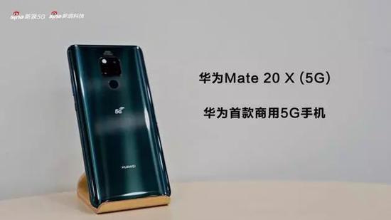 华为两大5G新品首测:4G手机也能用5G网?|5G Weekly