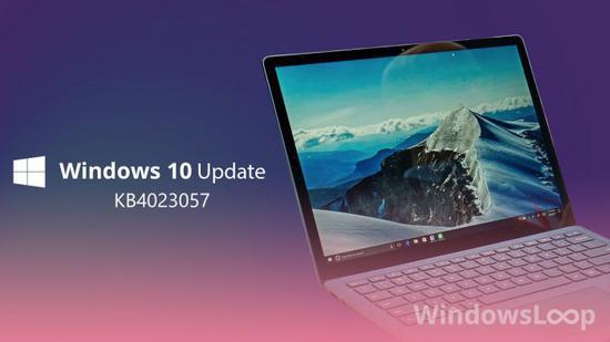 微软重发KB4023057更新:为升级Win10 v1903做准备