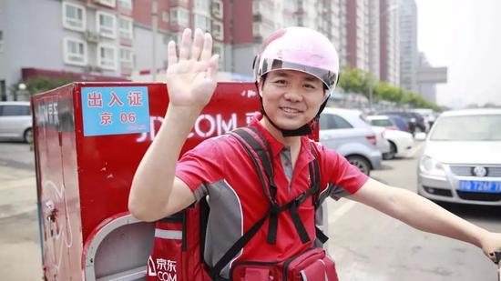 <b>今天可能是刘强东过去一年来最昂扬的一天</b>