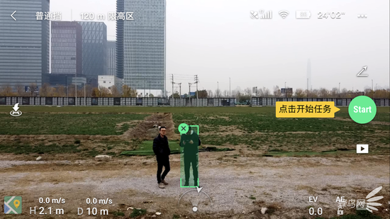 新2网页游戏-「视频」新华社|深入原始森林,带你实地探访白水江野生大熊猫~