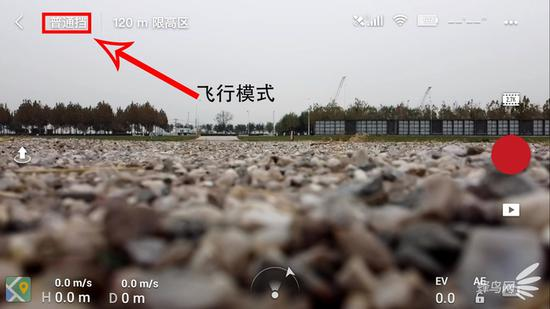 博悅网络检测|92岁丈夫去世,琼瑶发长文