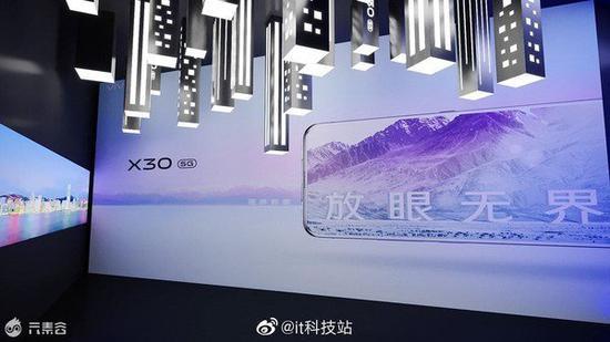 vivo X30 5G将搭载Exynos 980 采用后置三摄+33W快充
