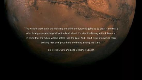 SpaceX官网封面