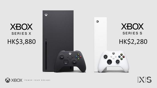 微软官宣Xbox Series X/S港版售价:2000元起步