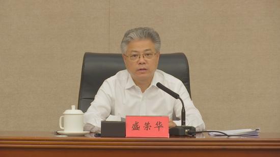 中央网信办副主任、国家网信办副主任盛荣华讲话。