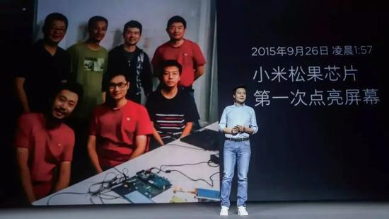 """小米的""""芯事"""":澎湃芯片的过往和未来"""