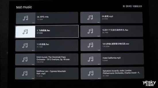 玻璃发声8K OLED电视 创维W92深度评测