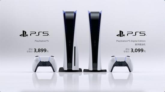 3899/3099元!国行PS5值不值得买? 看这一篇就够了