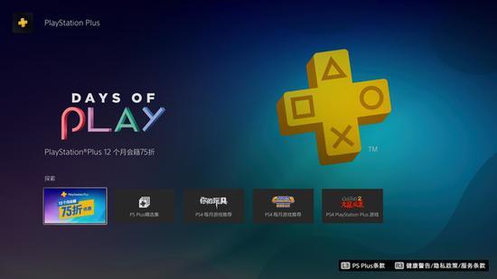 索粉的胜利:关于国行版PS5那些你要知道的细节