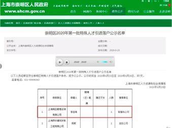 """李佳琦成为""""新上海人"""" 争抢主播的战火从平台烧到城市"""