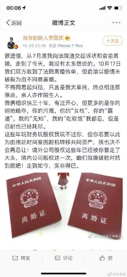 cf时时彩平台注册_福州鼓楼卫健局调查
