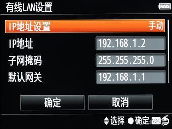 香港国际星娱乐怎么样·因学习成绩起争执 长沙中学生殴打母亲后家中点火