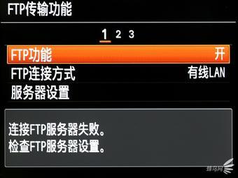 """必发网上娱乐·河南招办回应""""北大退档流程图"""":被他人擅自拍照上网"""