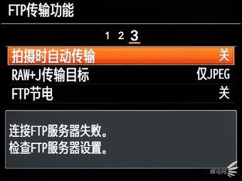 「918太阳城」小米MIX3,滑盖设计有好坏,拍照惊喜