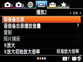 """拉菲娱乐奖金 上海芭蕾舞团新作《茶花女》献演中央党校,""""上海制造""""展现独特艺术风格"""