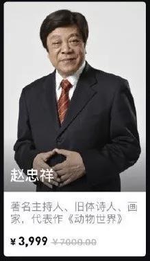 jk娱乐平台怎么样 美机构:中美贸易促进美国就业 超7成工人因此涨薪