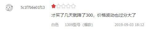 大发集团8890.,深圳2千万级豪宅开盘受捧 专家:不代表楼市回暖