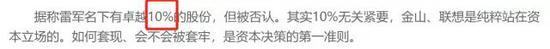 尊龙备用网开户官网|天津第8位原区委书记被查:王福山落马