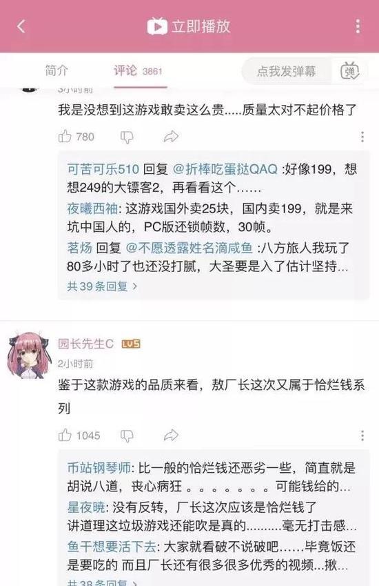 佰万博娱乐平台登录入口-浙江一网红水坝一天3个孩子溺水 高峰时有几万游客