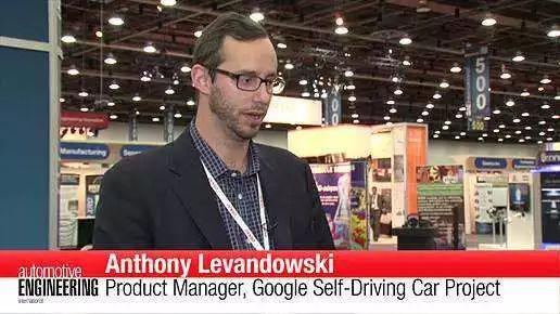 安东尼·莱万多斯基(Anthony Levandowski)