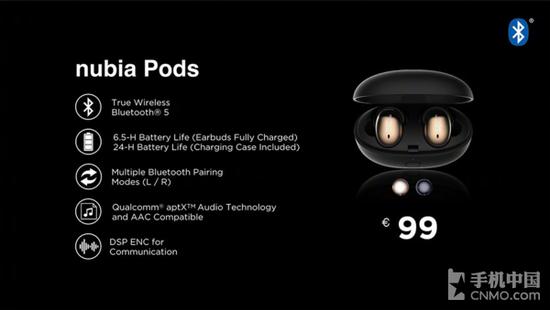nubia Pods售价99欧元