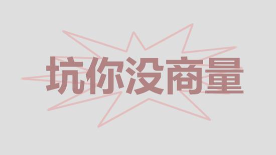 鑫鼎娱乐场送钱,栖霞苏家店,一个西北角上容易被低估的乡镇