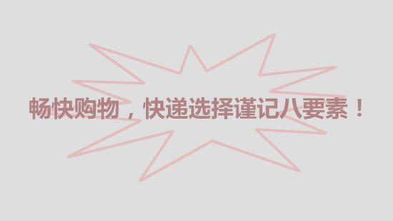 新2最新备用网址大全|聊城市东昌府区政府原党组成员、副区长胡明岗被提起公诉