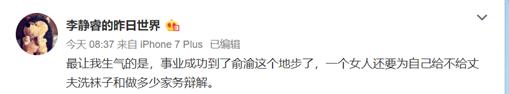 金宝娱乐场真人_生意社:环氧丙烷市场行情上行 八日涨幅1.94%