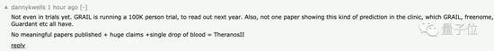 何氏线上投注_创卫、乡村振兴工作推进会……上周梅州丰顺各镇(场)、县直局书记都去了哪里?