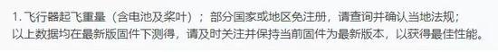 利升网址登录 - 北京海淀一人行道路面突然塌陷 目击者称有人入坑