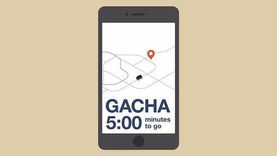 为乘客推出包括数字地图与通知提醒在内的手机应用程序。?#35745;?#26469;自网站。