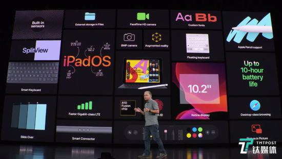 iPad 10.2 英寸的亮点图