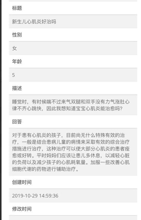e世博认证官网|83岁中国工程院院士林元培:中国造桥技术,远没有达到极限