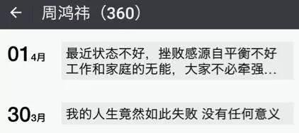 优乐老虎机u·两市成交再创新高,北上资金夺C位,哪个行业是真爱?