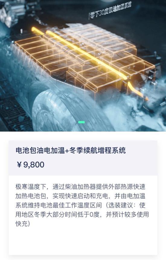 银河娱乐会所下载_北京冬奥会和冬残奥会比赛项目确定