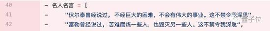皇冠体育香港盘 市场监管总局:撤销同仁堂的中国质量奖称号