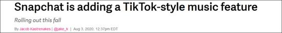 TikTok被美国盯上,竞品立马安排上了